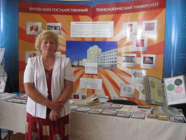Скробова Алина Сергеевна