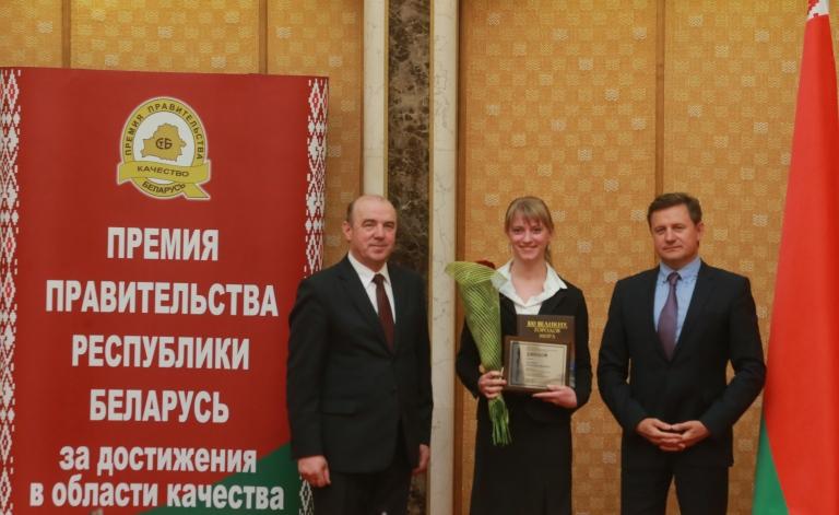 Церемония награждения победителей конкурсов в области качества