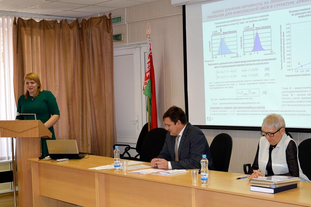 Защита кандидатской диссертации Ульяновой Натальи Вячеславовны